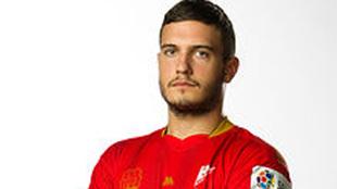 El lateral serbio Milos Orbovic, nuevo jugador del Bidasoa /