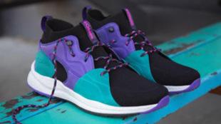Columbia Sportswear lanza la colección SH/FT, línea urbana diseñado...