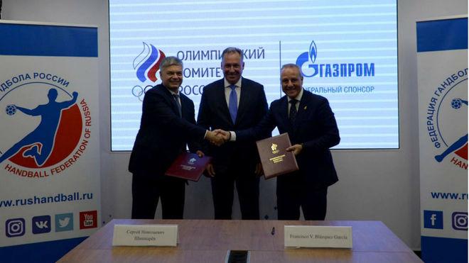 Acuerdo entre la Federación Española y Rusa de Balonmano /