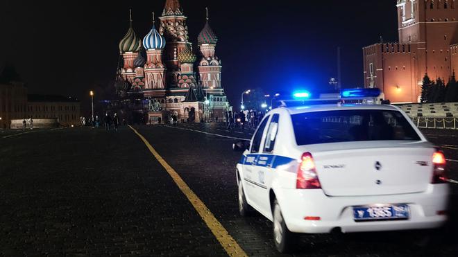 Tiroteo en el centro de Moscú, deja al menos cuatro muertos