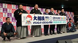 Presentación del torneo de sumo que tendrá lugar tras los Juegos...