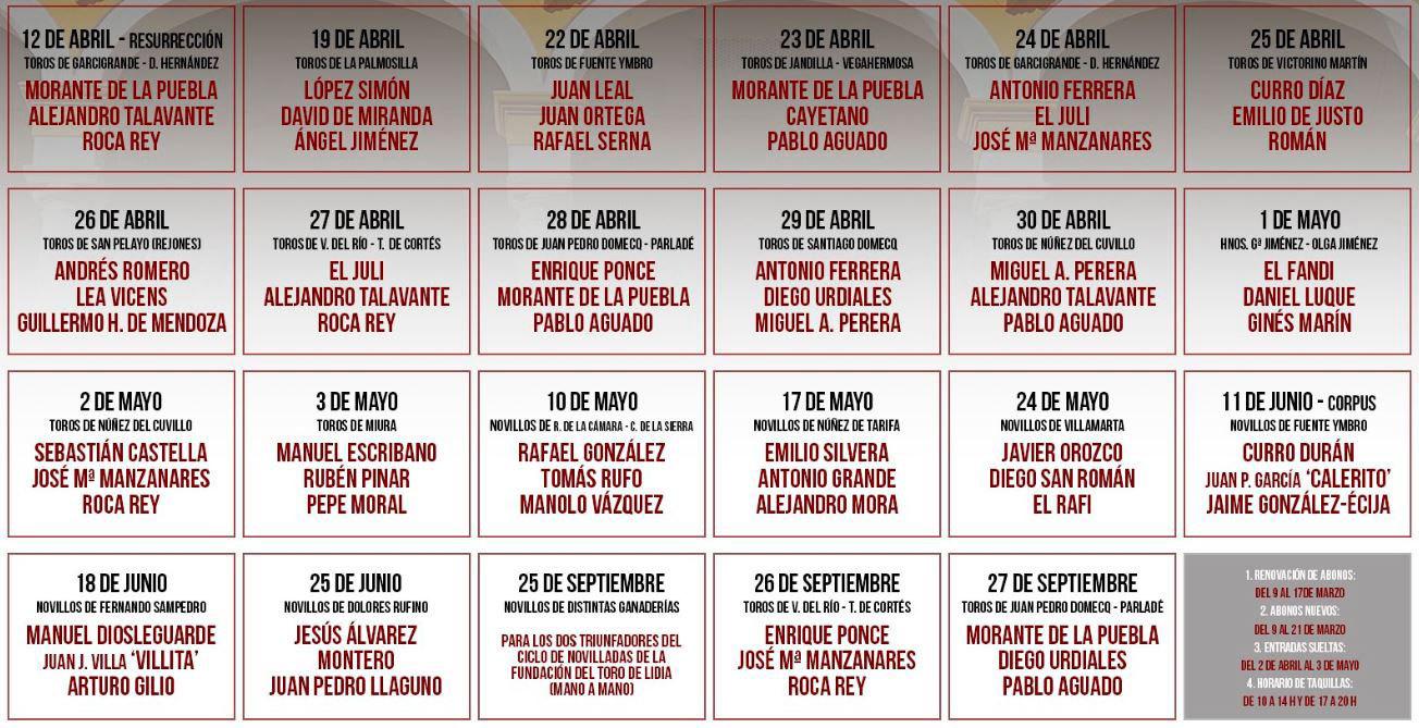 El cartel de la Feria de Sevilla.