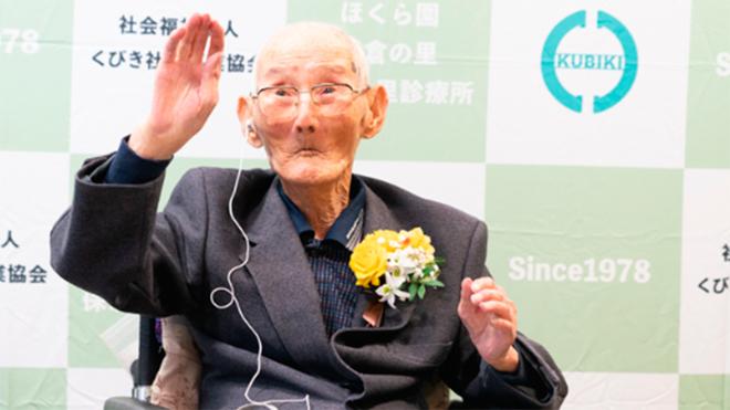 Así celebró Watanabe su reconocimiento.