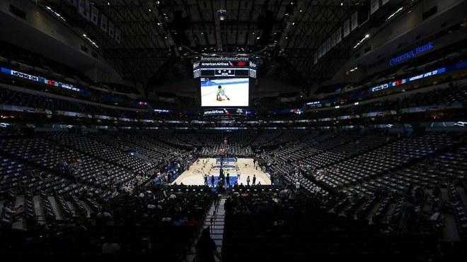 La NBA suspende la liga.