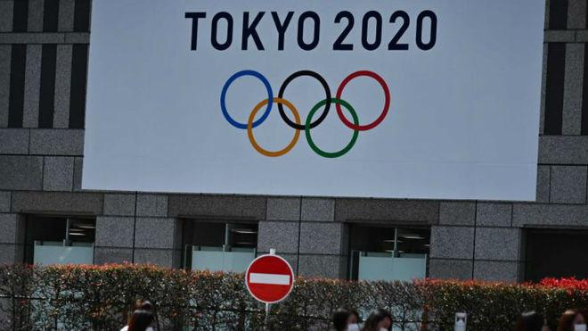 Un cartel de Tokio 2020.