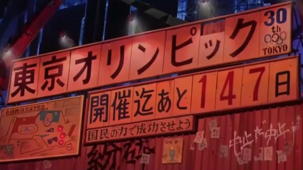 Cuenta atrás hacia los Juegos de Tokio 2020 en Akira. Abajo a la...