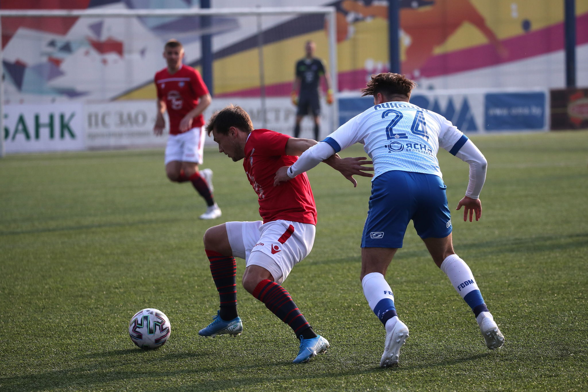 Minsk ( lt;HIT gt;Belarus lt;/HIT gt;), 28/03/2020.- Players are in action during the Belarusian Premier League soccer match between FC Minsk and FC Dinamo-Minsk in Minsk, lt;HIT gt;Belarus lt;/HIT gt;, 28 March 2020. lt;HIT gt;Belarus lt;/HIT gt; didnt suspend soccer games, as most of European countries did because of coronavirus COVID19 pandemic. lt;HIT gt;Belarus lt;/HIT gt; plans to hold all soccer matches, as scheduled, local media reports. (Bielorrusia) EFE/EPA/TATYANA ZENKOVICH