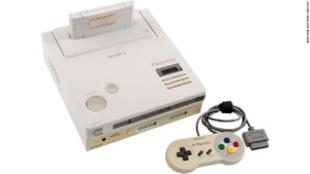La Nintendo PlayStation | Heritage Auctions