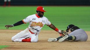 La Liga Mexicana de Béisbol sufrió un nuevo retraso por el COVID-19.