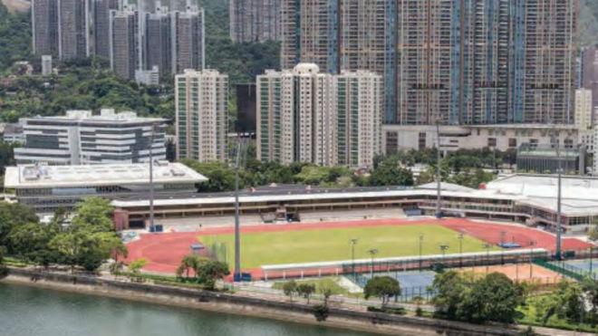 El Instituto de Deportes de Hong Kong.