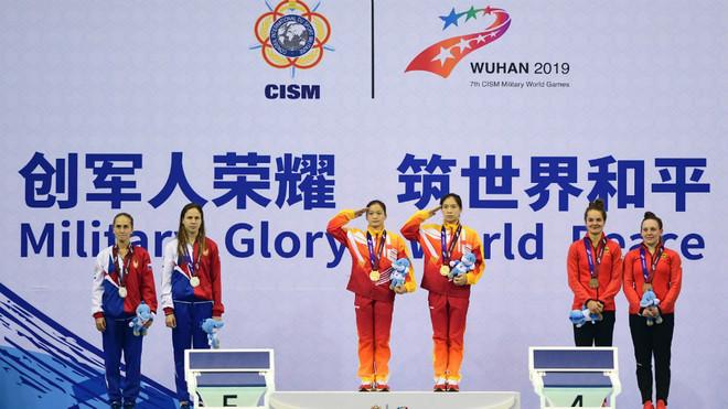 Podio en los Juegos Mundiales Militares de Wuhan 2019.