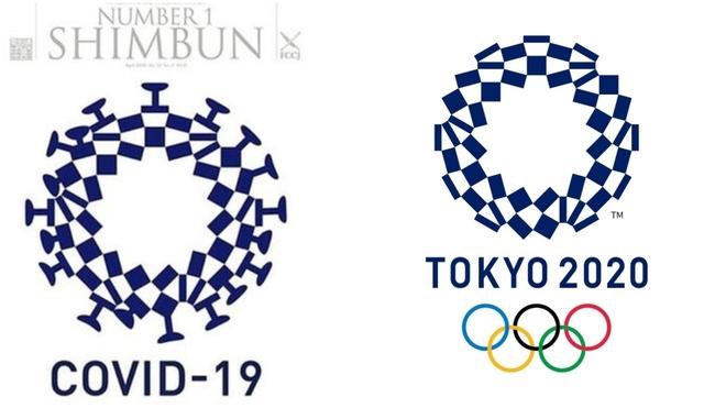 A la izquierda, el logo que usó la revista y a la derecha el real.
