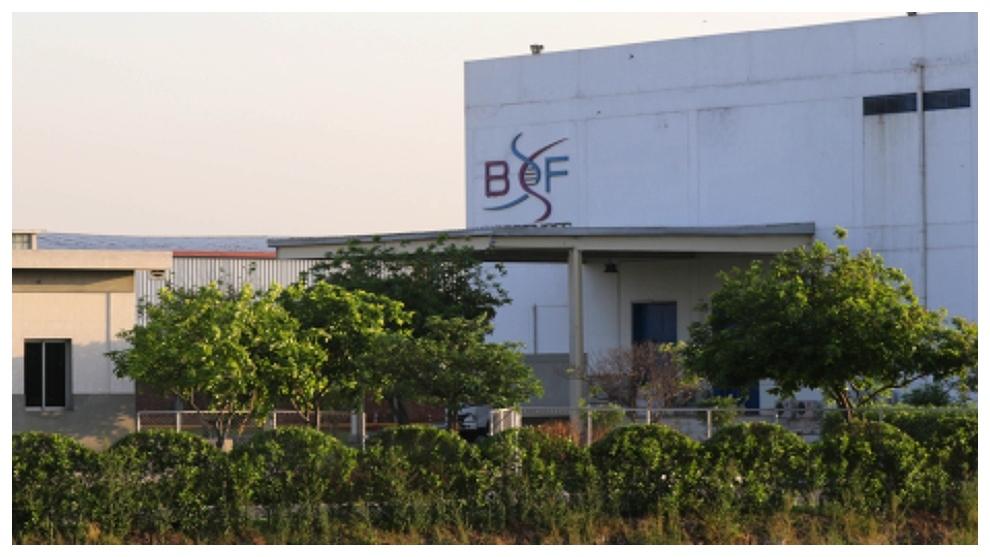 Laboratorio de la compañía Ferozsons Labs (Paquistán), donde se...