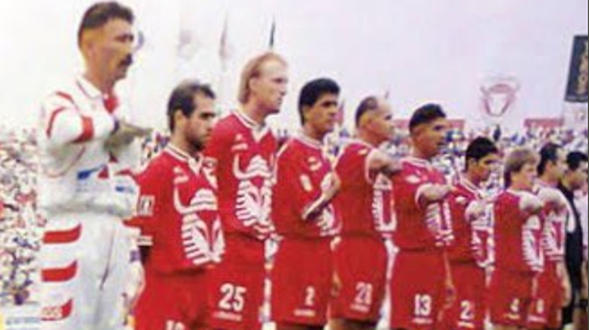 Toros Neza en la Final del Verano 1997.