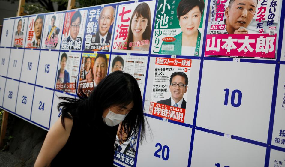 Tokio registra aumento de casos diarios de coronavirus