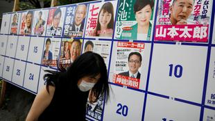 La capital japonesa será la sede de los Juegos Olímpicos en el...