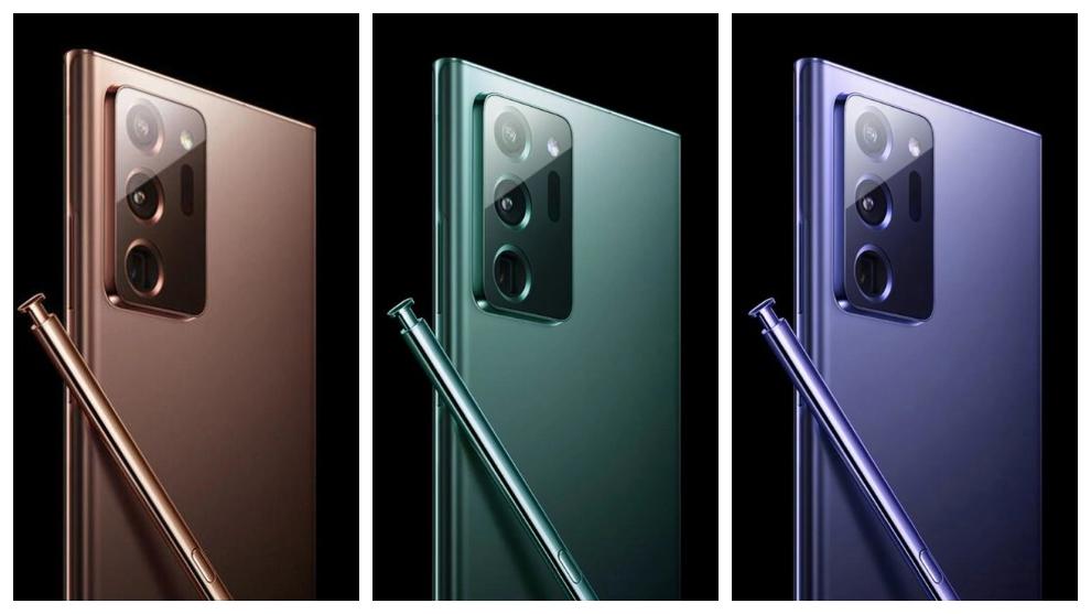 Se filtran todas las especificaciones del nuevo Samsung Galaxy Note 20 Ultra