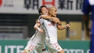 Suspendido el partido del Nagoya Grampus. Twitter Nagoya Grampus
