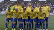El once inicial del Cádiz en el partido amistoso ante la Balompédica...