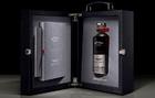 Aston Martin y Bowmore lanzan una botella de whisky de 55.600 euros