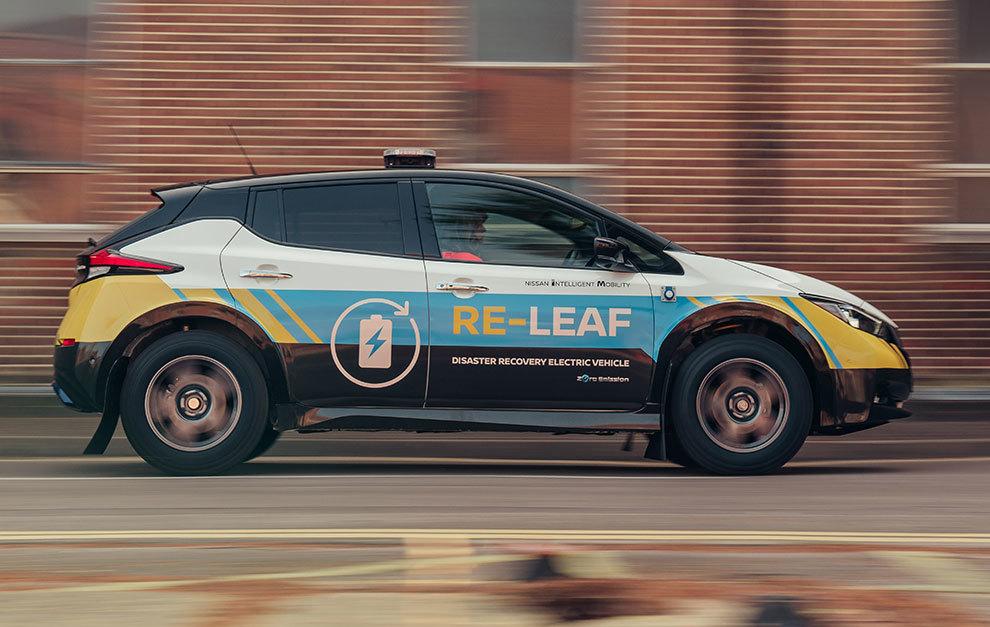 El Re-Leaf siempre debe ser uno de los primeros vehículos