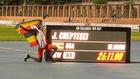 ¡Cheptegei vuela en Valencia y arrebata el récord de los 10.000 metros a Bekele!