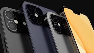 Iphone 12 precio.
