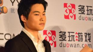 Jeong 'Apdo' Sang-gil | Viaxesports