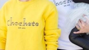 Soraya lanza 'Chochete', la línea de ropa para la...