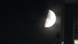 Fotografía de la Luna.