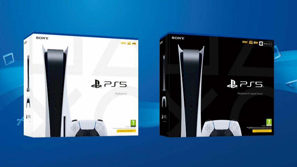La PlayStation 5 se estrenó en dos versiones diferentes.