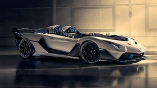 Lamborghini SC20 2021