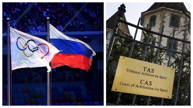 Las banderas olímpicas y rusa, y la placa de la sede del TAS.