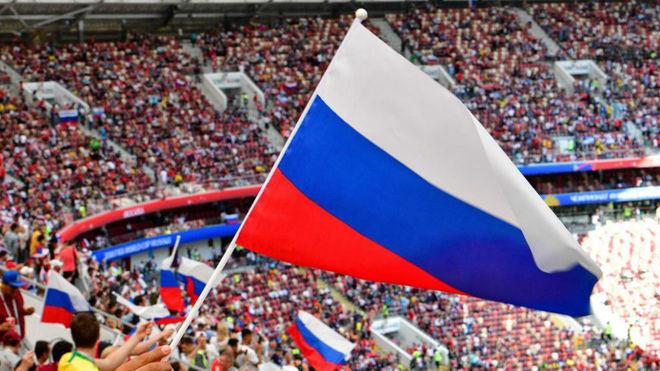 Bandera rusa durante el Mundial de fútbol 2018.