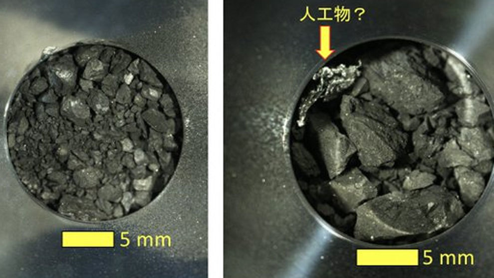 Unidentified object discovered in Ryugu asteroid