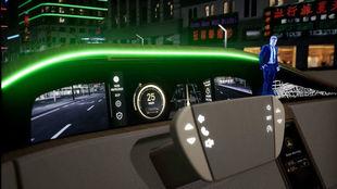 El Concept Car Virtual proporciona al conductor y pasajeros...