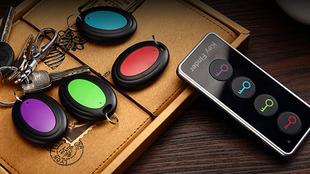 Bazar selecciona algunos de los 'gadgets' más curiosos que...