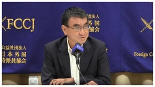 Taro Kono durante un conferencia.