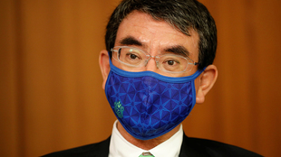 Taro Kono, ministro de Administración y Reforma de Japón