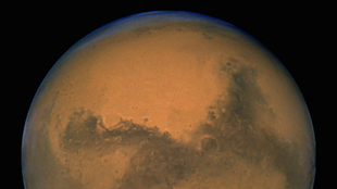 Marte y Urano conjuncion cuando y como ver
