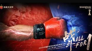 Cartel anunciador obra del Shanghai SIPG del partido de vuelta de la...