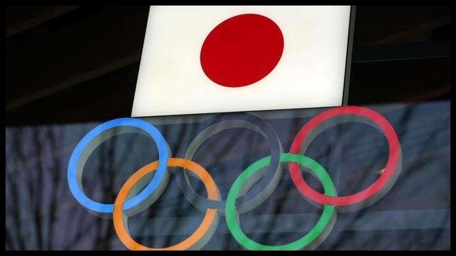 Imagen del museo olímpico de Tokio.