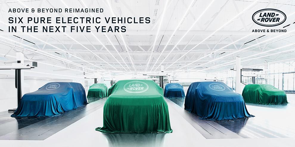Land Rover tendrá seis modelos eléctricos de aquí a cinco años.