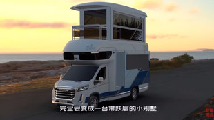 Autocaravana china Maxus