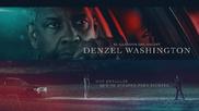 'Pequeños detalles', primera gran producción en cines de 2021