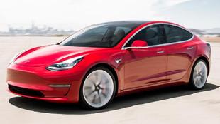 Tesla Bitcoin - Elon Musk