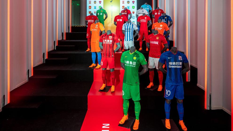 Equipaciones de los dieciséis clubes de la Superliga china en la temporada 2018