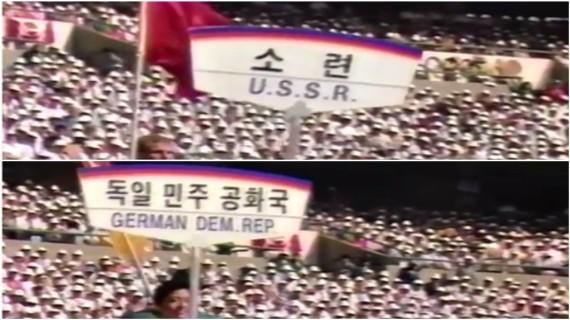 La URSS y la RDA participaron en Seúl 88 en sus últimos Juegos Olímpicos
