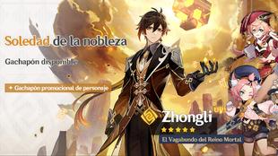 Cómo conseguir a Zhongli
