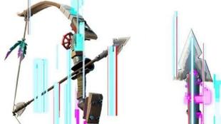 El arco inestable en Fortnite